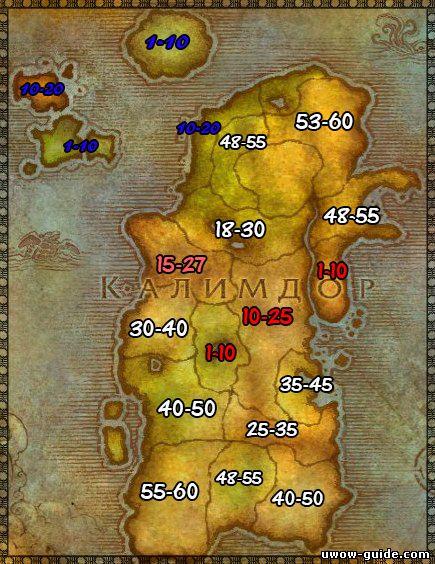 Собрать пати 8-10 человек - чтобы у каждого члена пати был итем крепкое вино - всей пати подойти к нпс грюн (478 580) у как попасть в данж пещеры вечности?